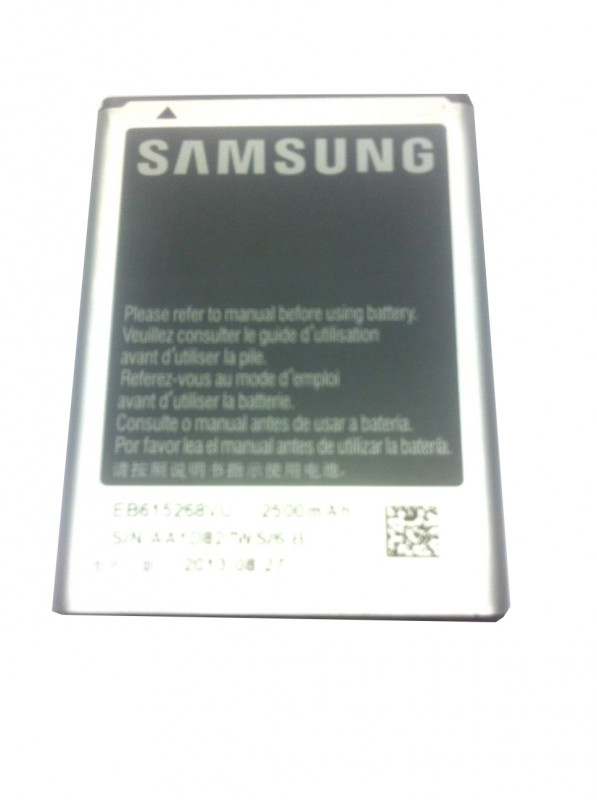 Battery for Samsung Galaxy Note (N7000) EB-615268VUC ORIGINAL
