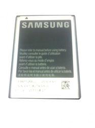 Battery for Samsung Galaxy Note (N7000) EB-615268VUC ORIGINAL 001