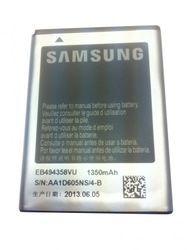 Battery for Samsung GT-B7510 Galaxy Pro / GT-S5660 Galaxy Gio / GT-S5670 Galaxy Fit / GT-S5830 Galaxy Ace  EB 494358VU ORIGINAL 001