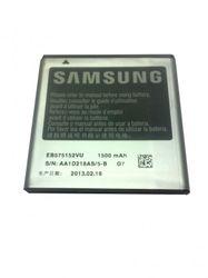 Battery for Samsung Galaxy S / S Plus (i9000/i9001) EB-575152VUC ORIGINAL BATTERY 001