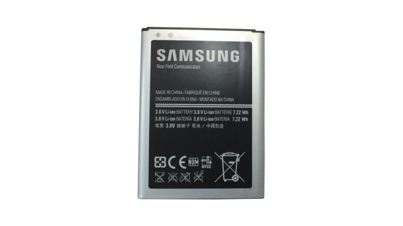 Battery for Samsung Galaxy S4 Mini (i9195) EB-500BEBECWW ORIGINAL BATTERY
