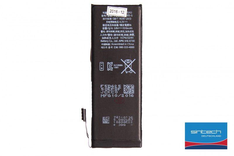 Premium battery for iPhone 5C APN 616-0667, 1410 mAh – Bild 2
