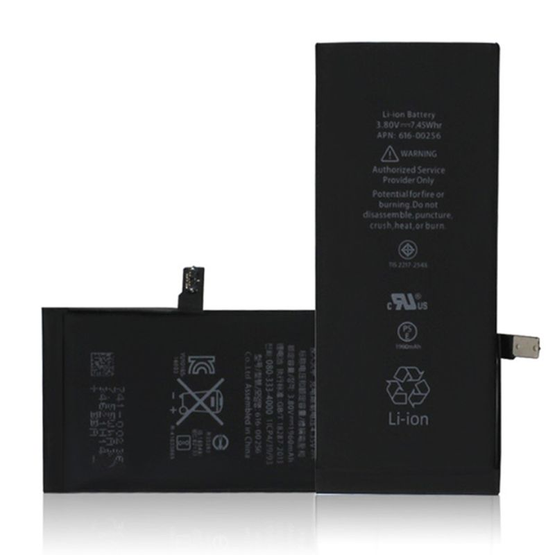 Premium Battery for iPhone 7  – Bild 1